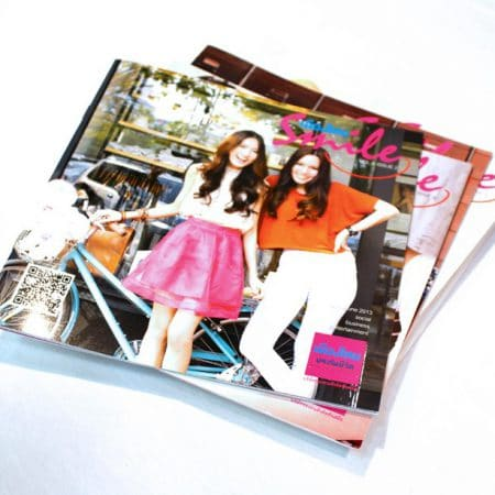 Journal 3 450x450 - วารสาร (Journal)