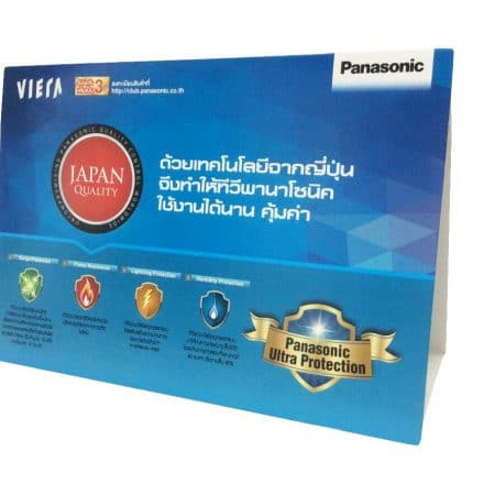 Tent Card 3 450x450 - Tent Card