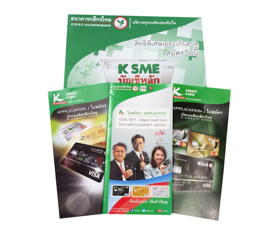 Brochure4 - กระดาษที่นิยมใช้สำหรับงานพิมพ์ประเภท โบรชัวร์ (Brochure)