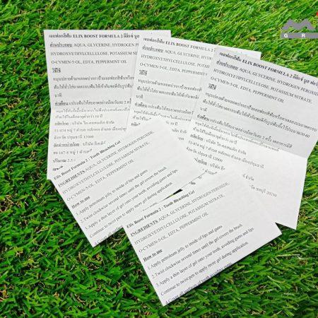 Leaflet 7 450x450 - ใบปลิว,ใบแทรก (Leaflet)