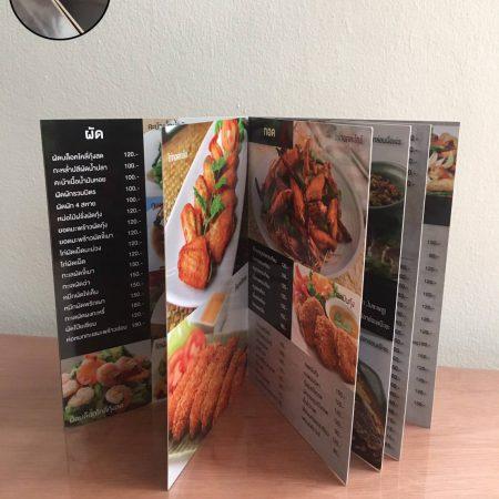 Menu 61 450x450 - เมนูอาหาร (Menu)