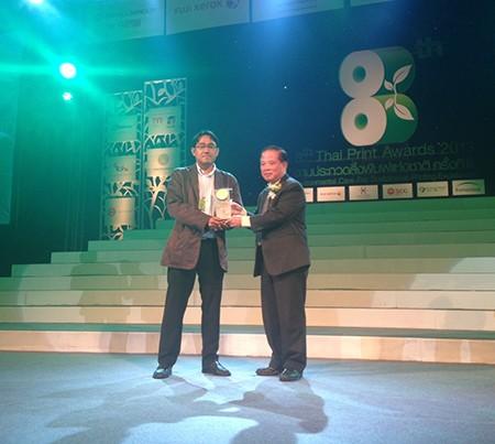 award01 450x403 - Awards