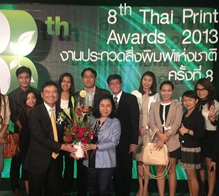 award02 450x403 - Awards