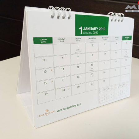 Calendar 11 450x450 - ปฏิทินตั้งโต๊ะ (Calendar)