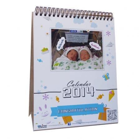 Calendar 7 450x450 - ปฏิทินตั้งโต๊ะ (Calendar)