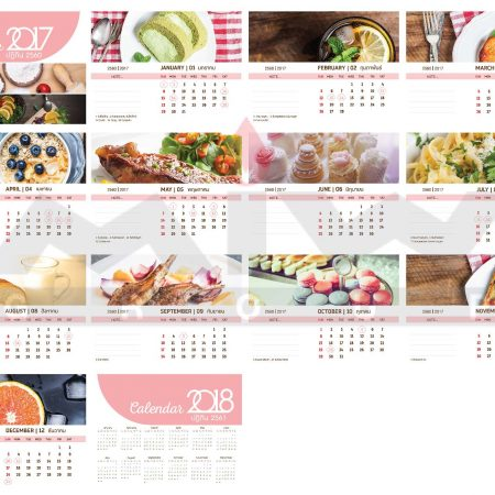 Template 02 450x450 - ปฏิทินตั้งโต๊ะ (Calendar)