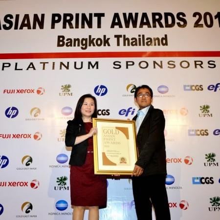 DSC0476 450x450 - Awards