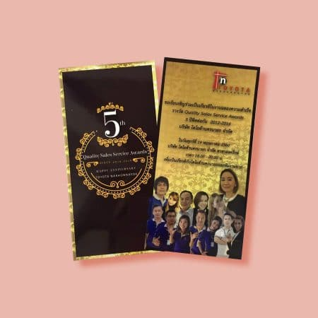 Invitation card 10 450x450 - การ์ดเชิญ (Invitation card)