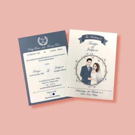 Invitation card 11 450x450 - การ์ดเชิญ (Invitation card)