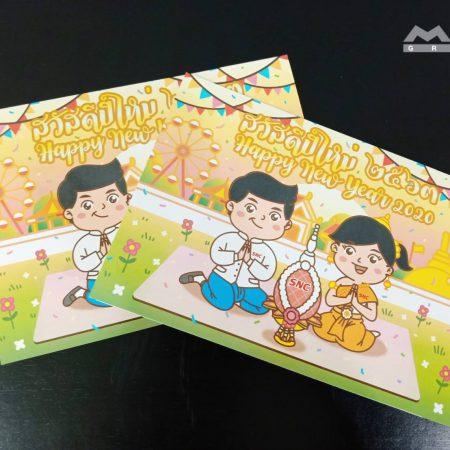 Invitation card 14 1 450x450 - การ์ดเชิญ (Invitation card)