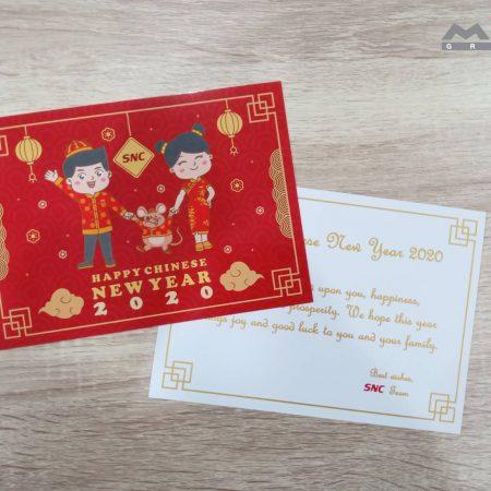 Invitation card 19 1 450x450 - การ์ดเชิญ (Invitation card)