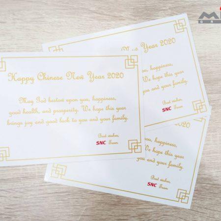 Invitation card 20 1 450x450 - การ์ดเชิญ (Invitation card)