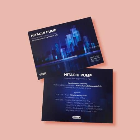 Invitation card 7 450x450 - การ์ดเชิญ (Invitation card)