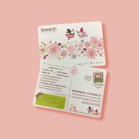 Invitation card 9 450x450 - การ์ดเชิญ (Invitation card)