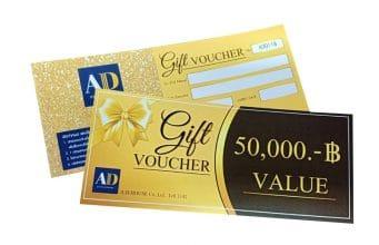 Gift Voucher AD Development resize 341x220 - Home