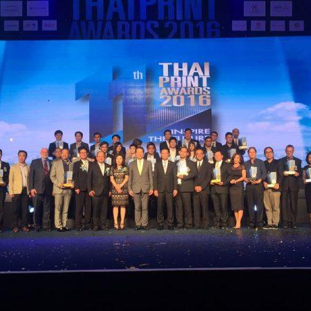 NewIMG000001 450x450 - M.I.W. Group ได้รับรางวัล SILVER AWARD ประเภท โปสเตอร์ จากงาน Thai Print Awards 2016