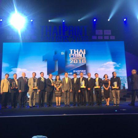 NewIMG000003 450x450 - M.I.W. Group ได้รับรางวัล SILVER AWARD ประเภท โปสเตอร์ จากงาน Thai Print Awards 2016