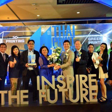NewIMG000004 450x450 - M.I.W. Group ได้รับรางวัล SILVER AWARD ประเภท โปสเตอร์ จากงาน Thai Print Awards 2016