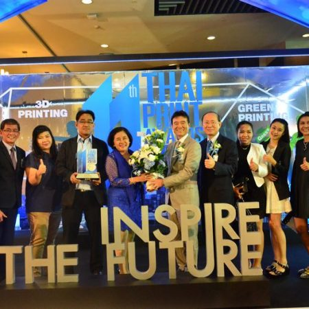 NewIMG000005 450x450 - M.I.W. Group ได้รับรางวัล SILVER AWARD ประเภท โปสเตอร์ จากงาน Thai Print Awards 2016