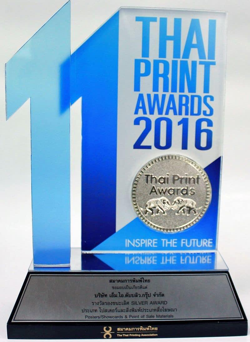 NewIMG000006 - M.I.W. Group ได้รับรางวัล SILVER AWARD ประเภท โปสเตอร์ จากงาน Thai Print Awards 2016