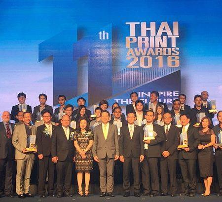 NewIMG000007 450x409 - M.I.W. Group ได้รับรางวัล SILVER AWARD ประเภท โปสเตอร์ จากงาน Thai Print Awards 2016