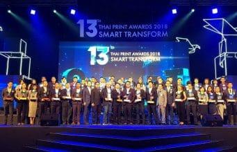 Thai Print Award 1 341x220 - Home