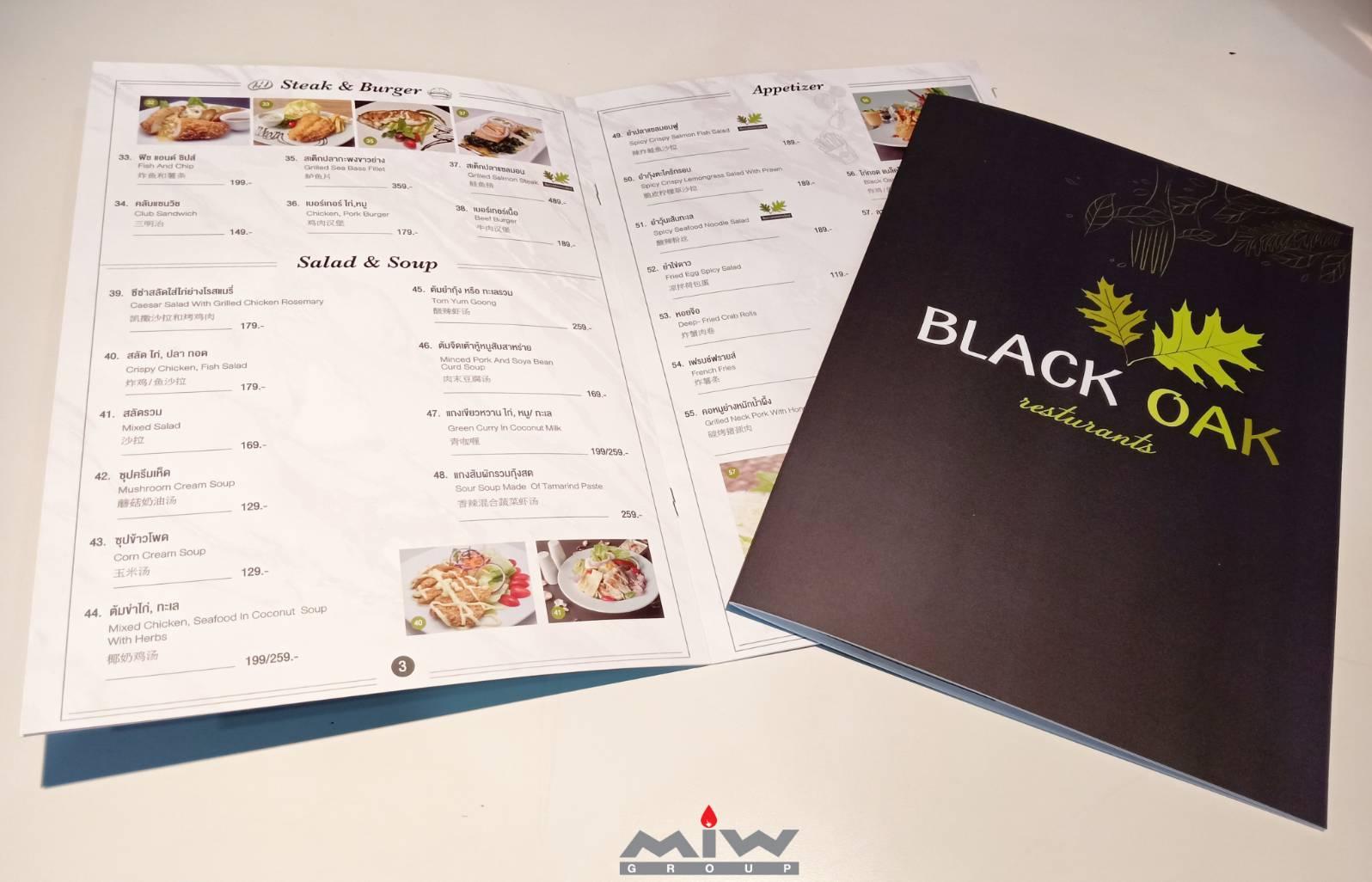 20.09 - งานเมนูอาหารร้าน Black Oak
