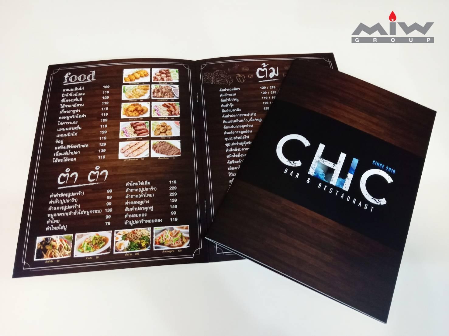 20.11 - งานเมนูอาหารร้าน Chic Bar & Restaurant