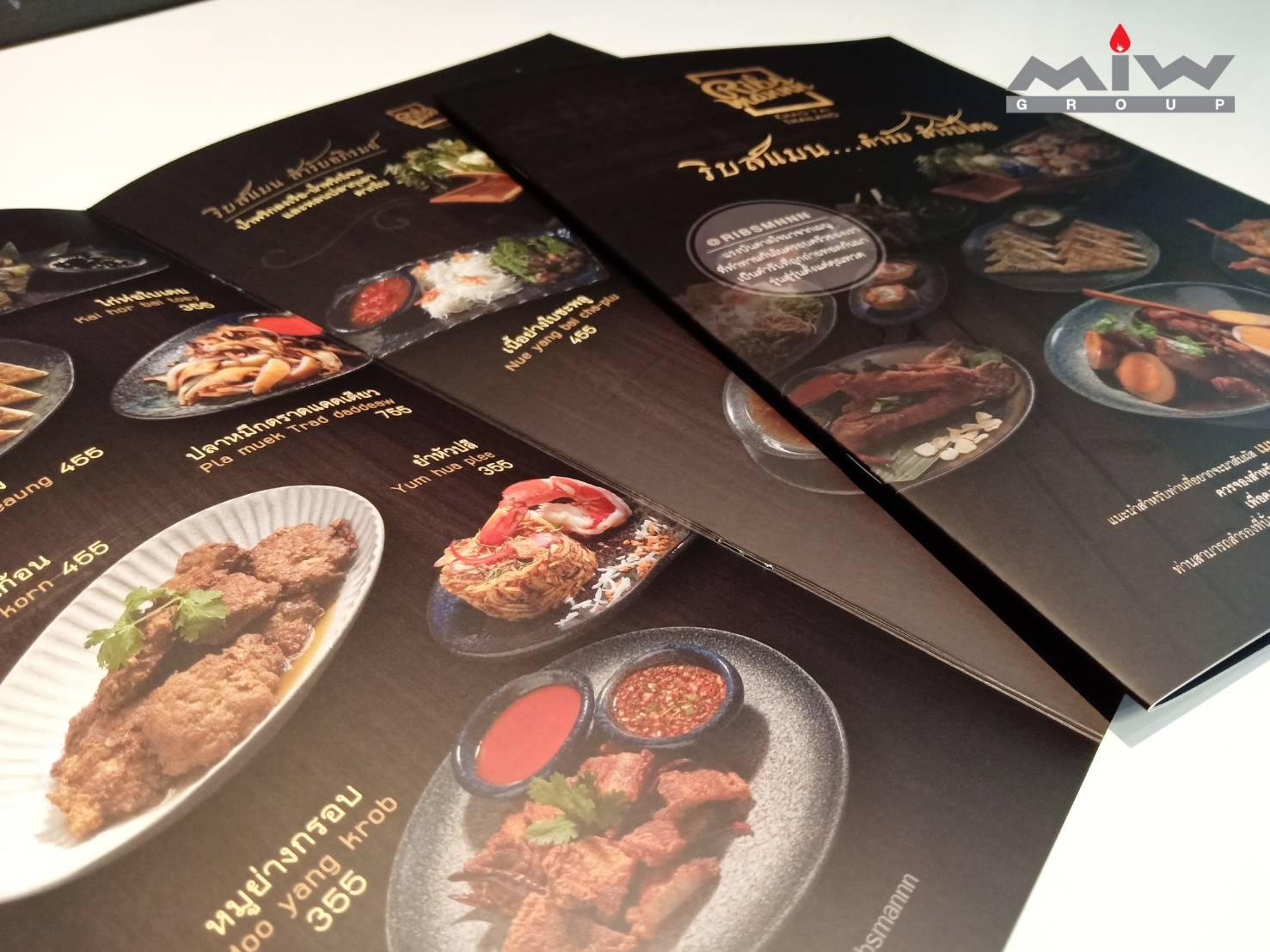 207765 - งานเมนูอาหารร้านริบส์แมน..ตำรับ สำรับไทย