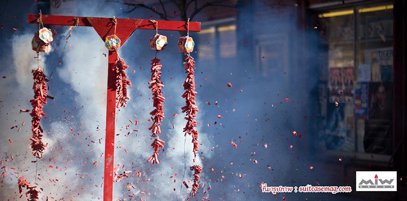 """Website MIWGroup Legends and the origin of the Chinese New Year firecrackers 03 - รู้จัก """"ปีศาจเหนียน"""" ตำนานและที่มาของการจุดประทัดในวันตรุษจีน"""