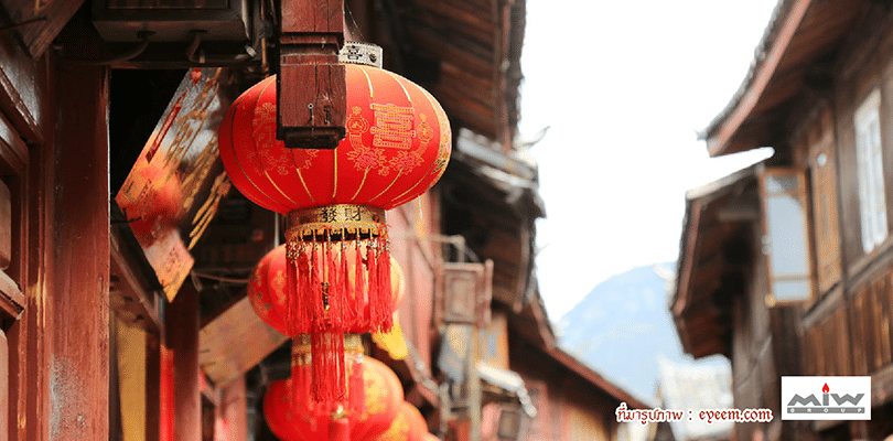 """Website MIWGroup Legends and the origin of the Chinese New Year firecrackers 04 - รู้จัก """"ปีศาจเหนียน"""" ตำนานและที่มาของการจุดประทัดในวันตรุษจีน"""