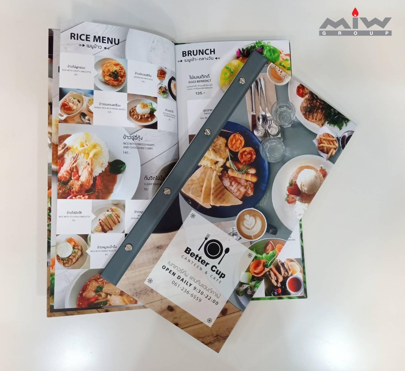 233070 - งานเมนูอาหาร Better Cup Canteen & Cafe