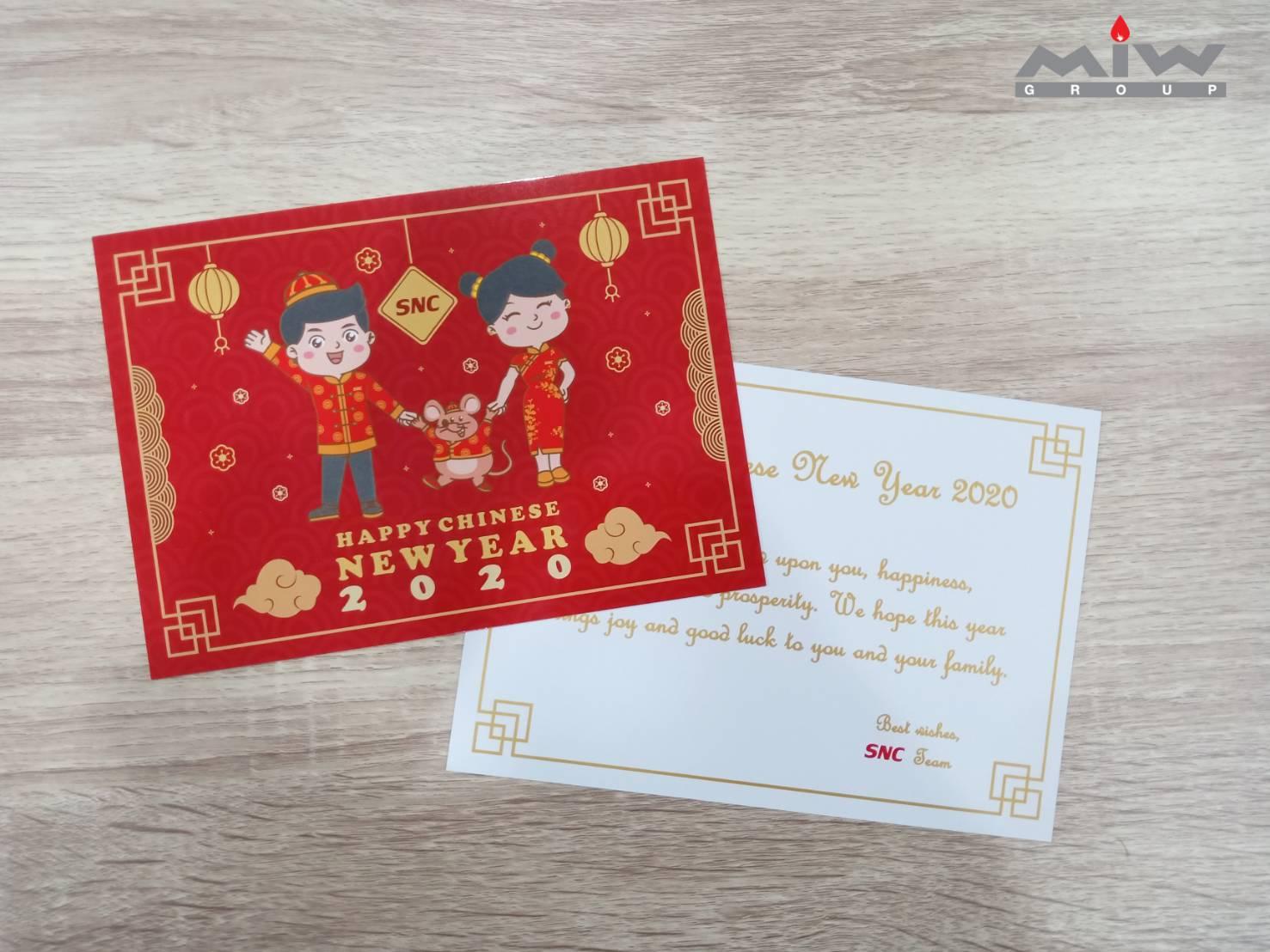 239291 - งานพิมพ์การ์ด SNC Happy Chinese New Year 2020