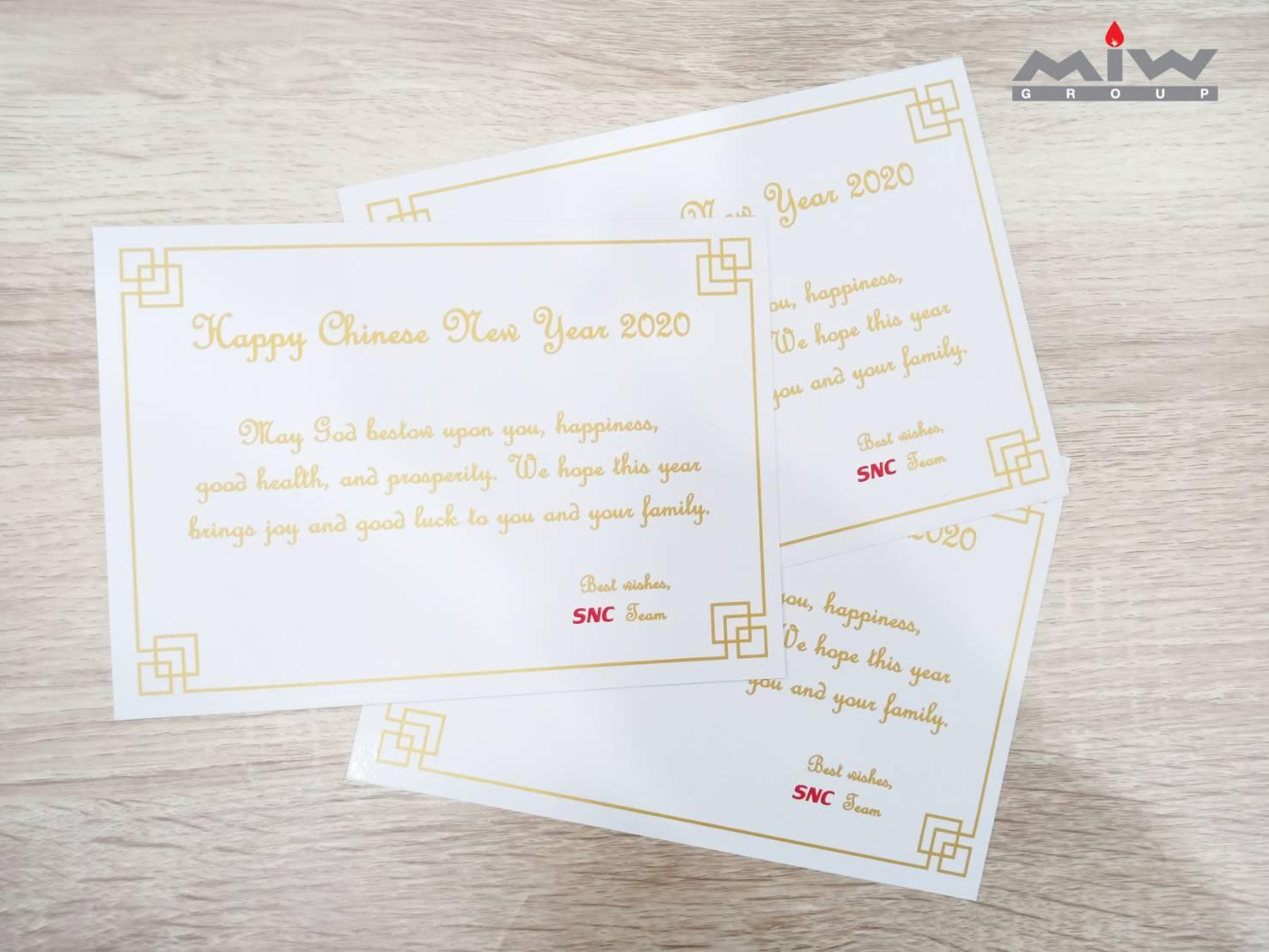239292 - งานพิมพ์การ์ด SNC Happy Chinese New Year 2020