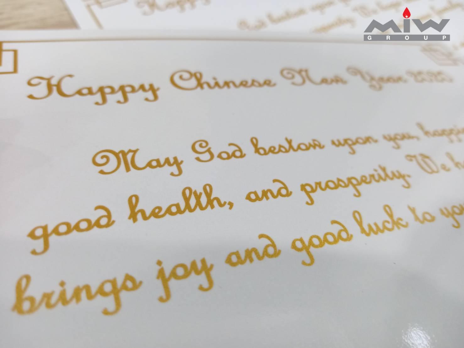 239293 - งานพิมพ์การ์ด SNC Happy Chinese New Year 2020