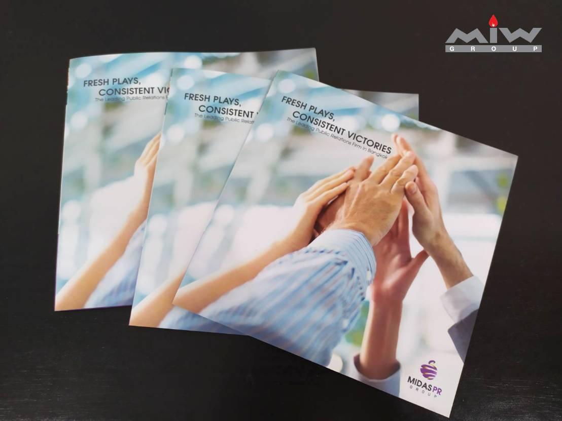 255340 - งานหนังสือ Freesh Plats Consistent Victories  By: MIDASPR Group