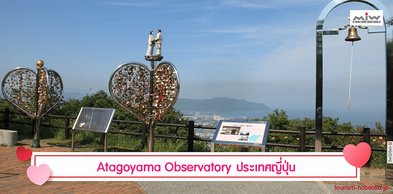 Website MIWGroup 10 Places to swing your sweetheart around with a love key.1 04 - ปักหมุด 10 สถานที่ควงหวานใจไปคล้องกุญแจรักในวันวาเลนไทน์