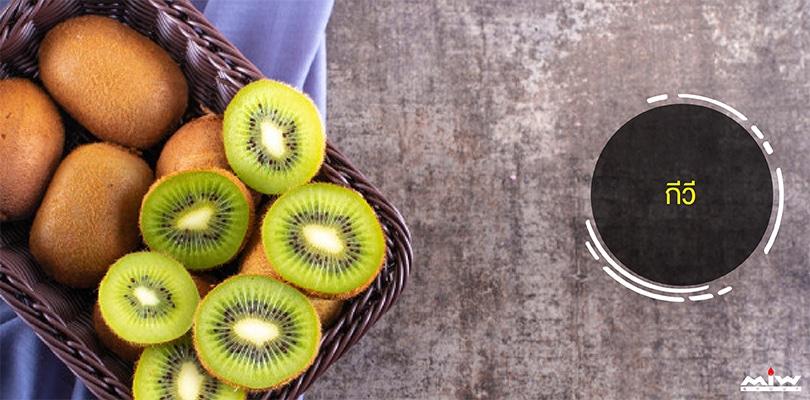 10 immunization foods 06 - 10 อาหารเสริมภูมิต้านทานช่วยกระตุ้นภูมิคุ้มกันของร่างกาย