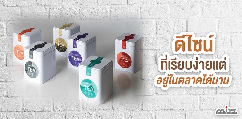 3 Design stickers in the box to look Outstanding 02 - 3 เทคนิคออกแบบสติ๊กเกอร์ติดกล่องอย่างไรให้ดูเด่น