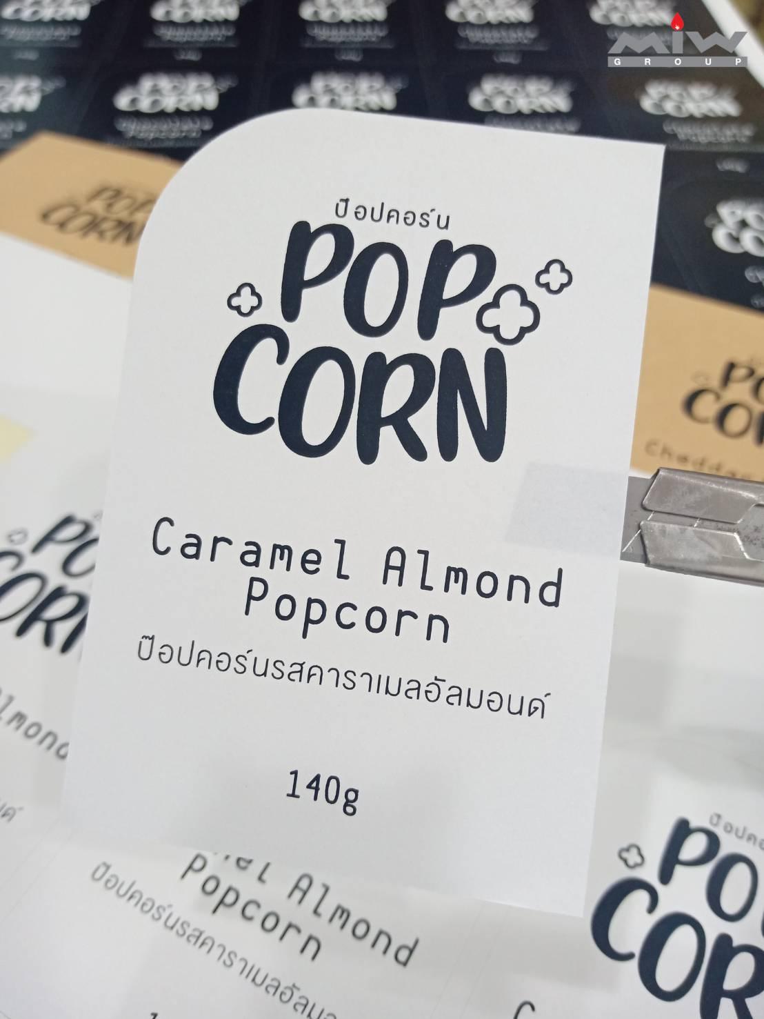 310179 - งานสติ๊กเกอร์ Pop Corn