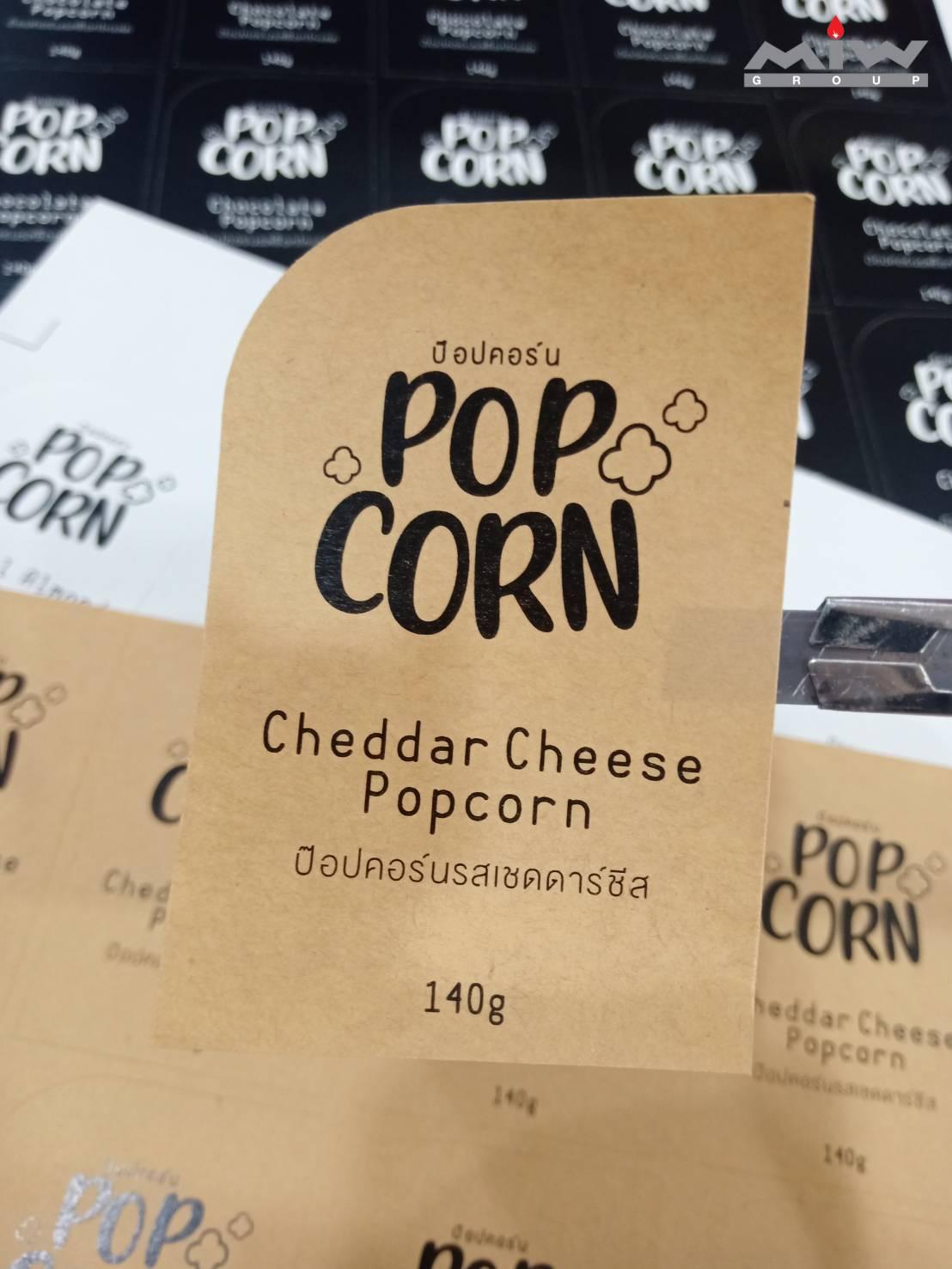 310180 - งานสติ๊กเกอร์ Pop Corn