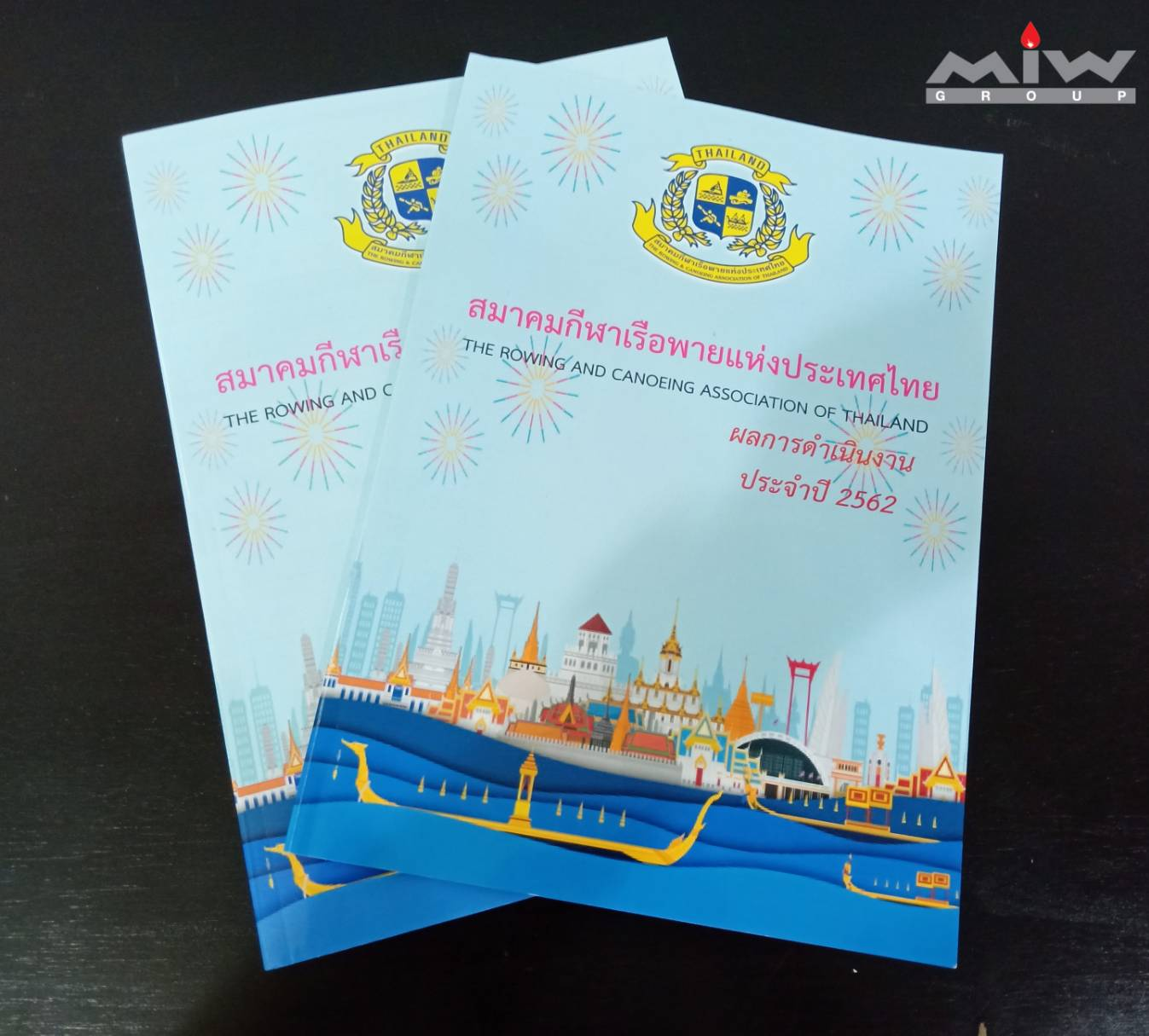 321498 - งานหนังสือสมาคมกีฬาเรือพายแห่งประเทศไทย ผลการดำเนินงานประจำปี 2562