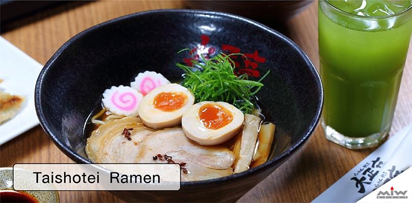 7 Muang Thong restaurant 06 - ชี้จุด 7 ร้านอาหารย่านเมืองทอง สายกินต้องแวะ