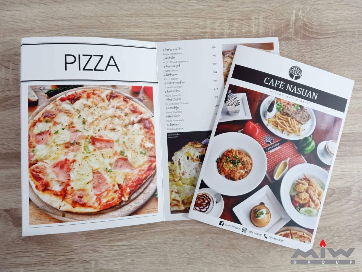 409451 - ตัวอย่างงานพิมพ์เมนูอาหารร้าน Caf'e Nasuan