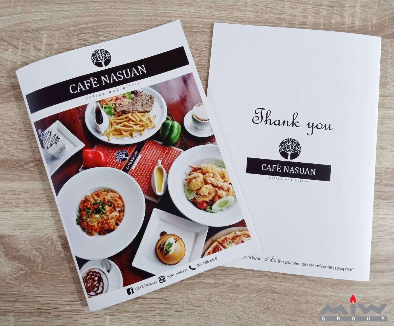 409452 - ตัวอย่างงานพิมพ์เมนูอาหารร้าน Caf'e Nasuan