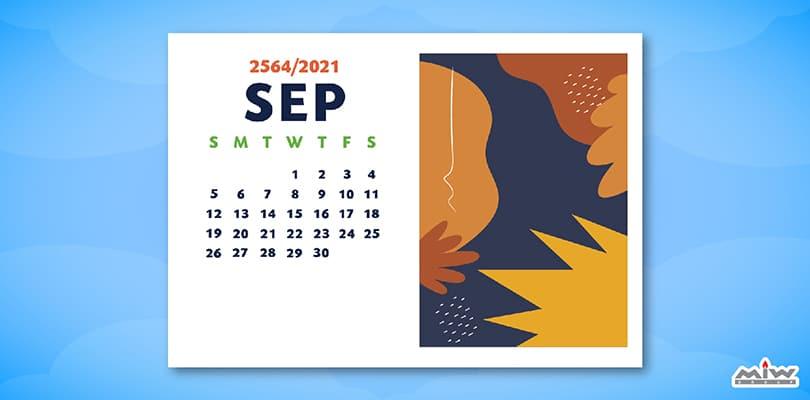 Website Calendar2021 Template 09 - แจกฟรีเทมเพลตปฏิทินให้ได้เลือกใช้ฟรี ๆ